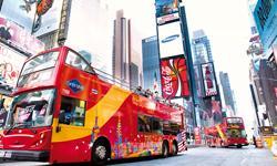 Last Minute New York Broadway