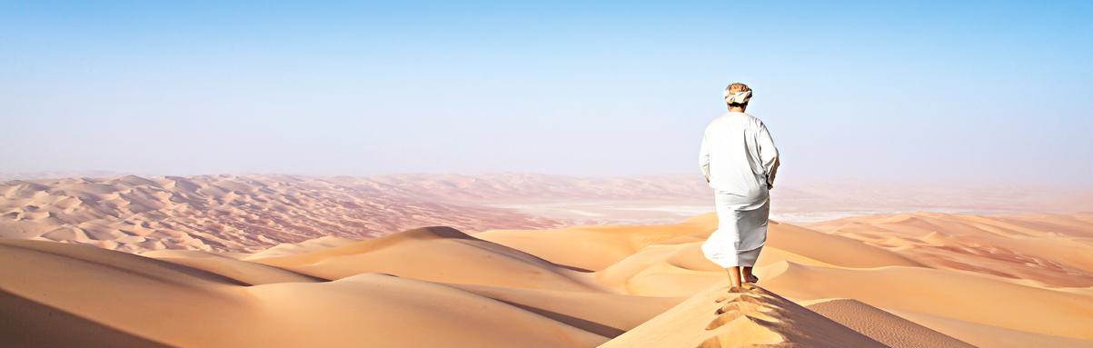 Abu Dhabi Rundreisen